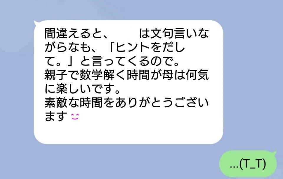 f:id:ShoeiNishihachi:20210920234212j:plain
