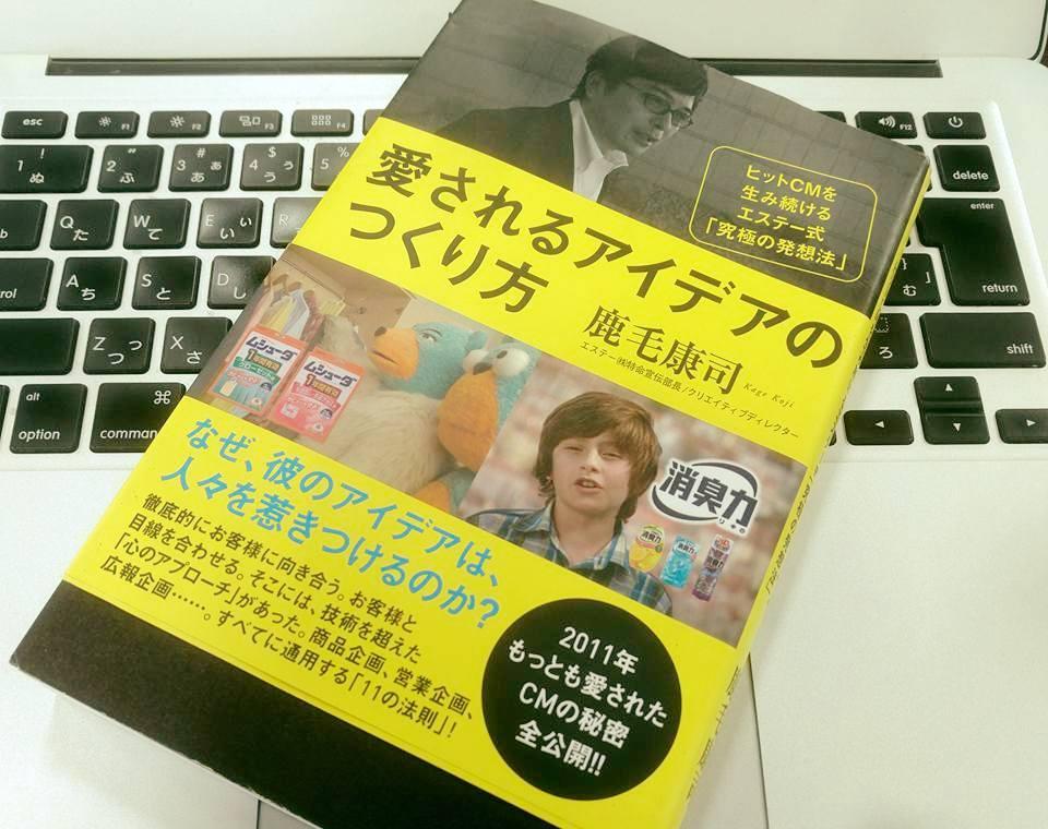 f:id:ShoheiKomatsu:20170527162710j:plain