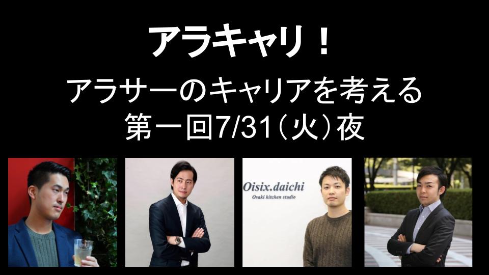 f:id:ShoheiKomatsu:20180709212657p:plain