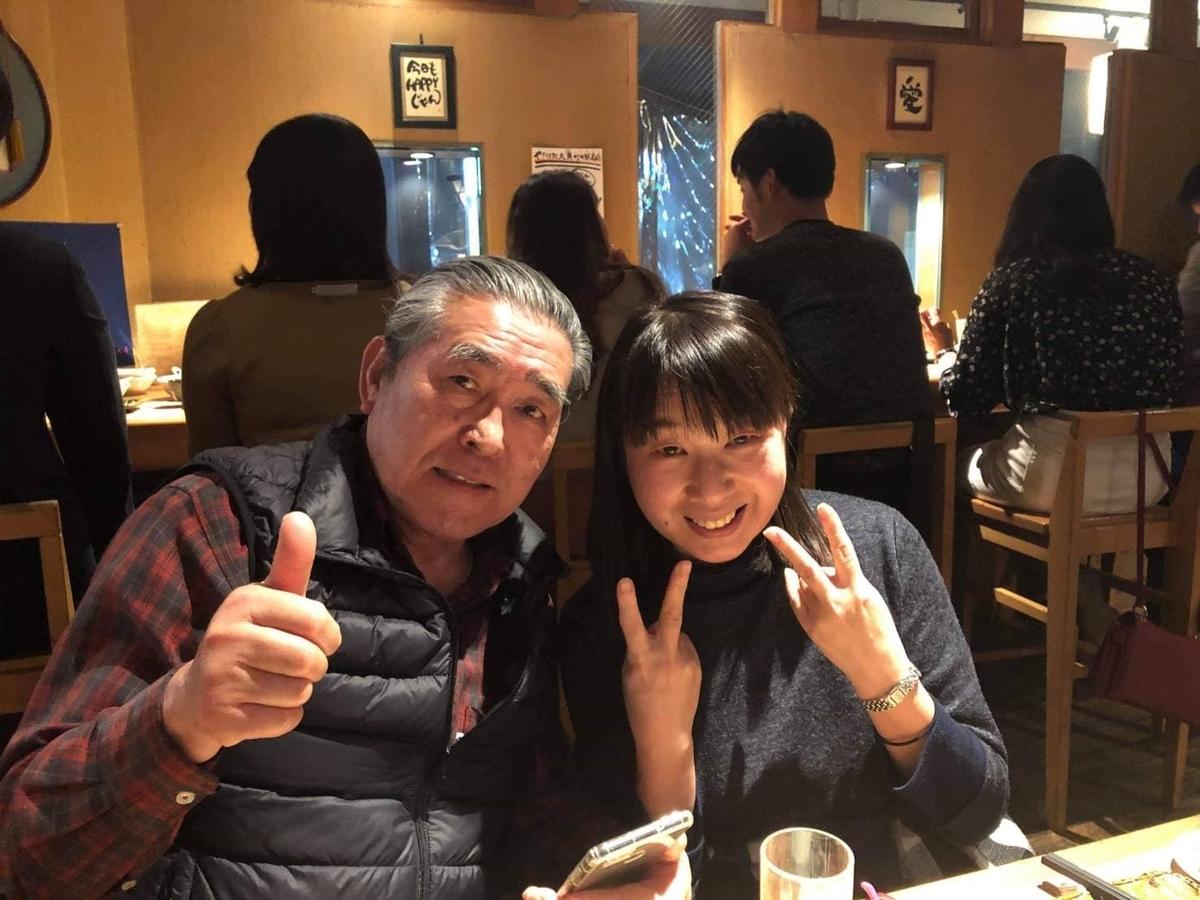 f:id:ShoheiKomatsu:20190331180851j:plain