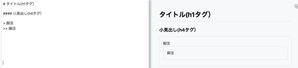 f:id:ShoheiYukimasa:20190212143025p:plain