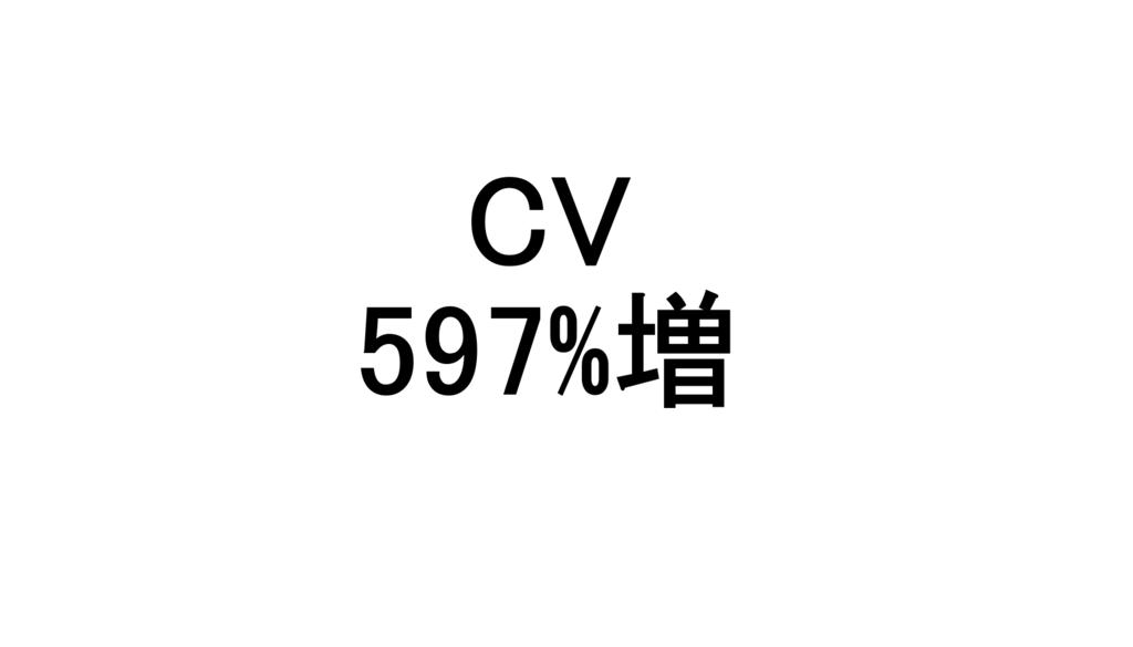 f:id:ShoichiroT:20170701114830p:plain