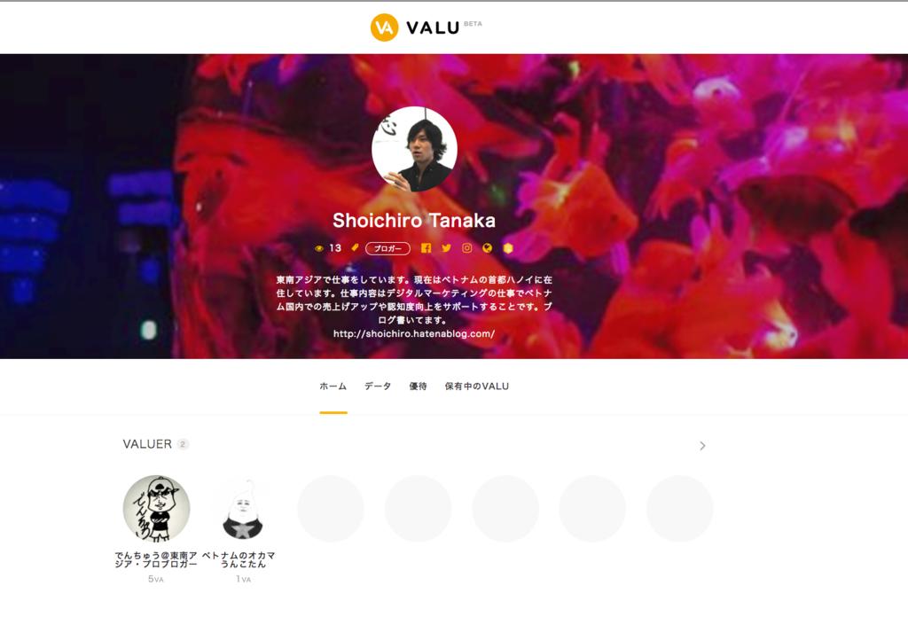 f:id:ShoichiroT:20170811101121p:plain