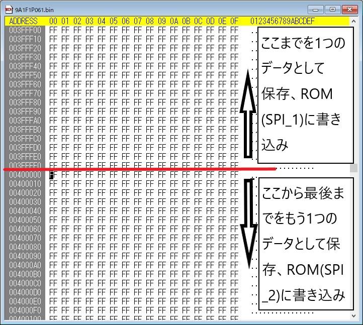 f:id:Shoika:20210204115640j:plain