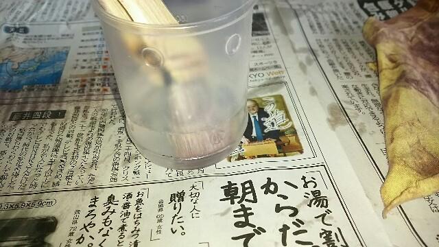 f:id:ShojiSpecial:20180219163833j:image