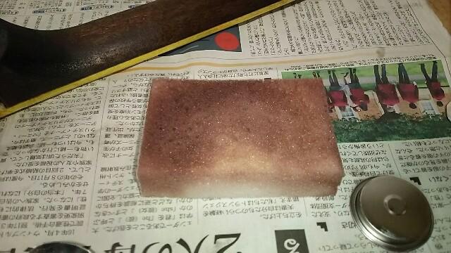 f:id:ShojiSpecial:20180222093107j:image