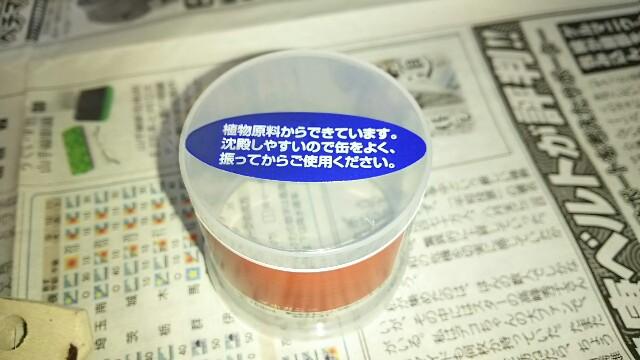 f:id:ShojiSpecial:20180226085758j:image