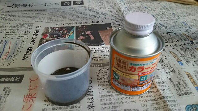 f:id:ShojiSpecial:20180302081417j:image
