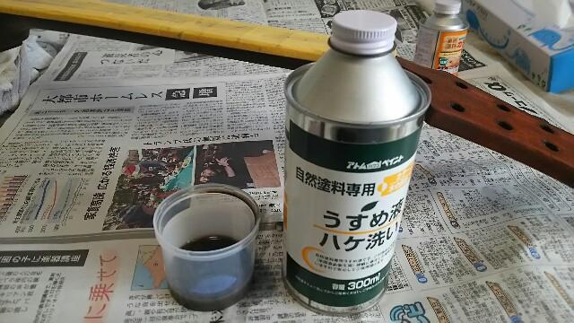 f:id:ShojiSpecial:20180302081546j:image