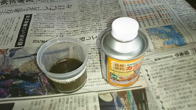 f:id:ShojiSpecial:20180303082512j:image