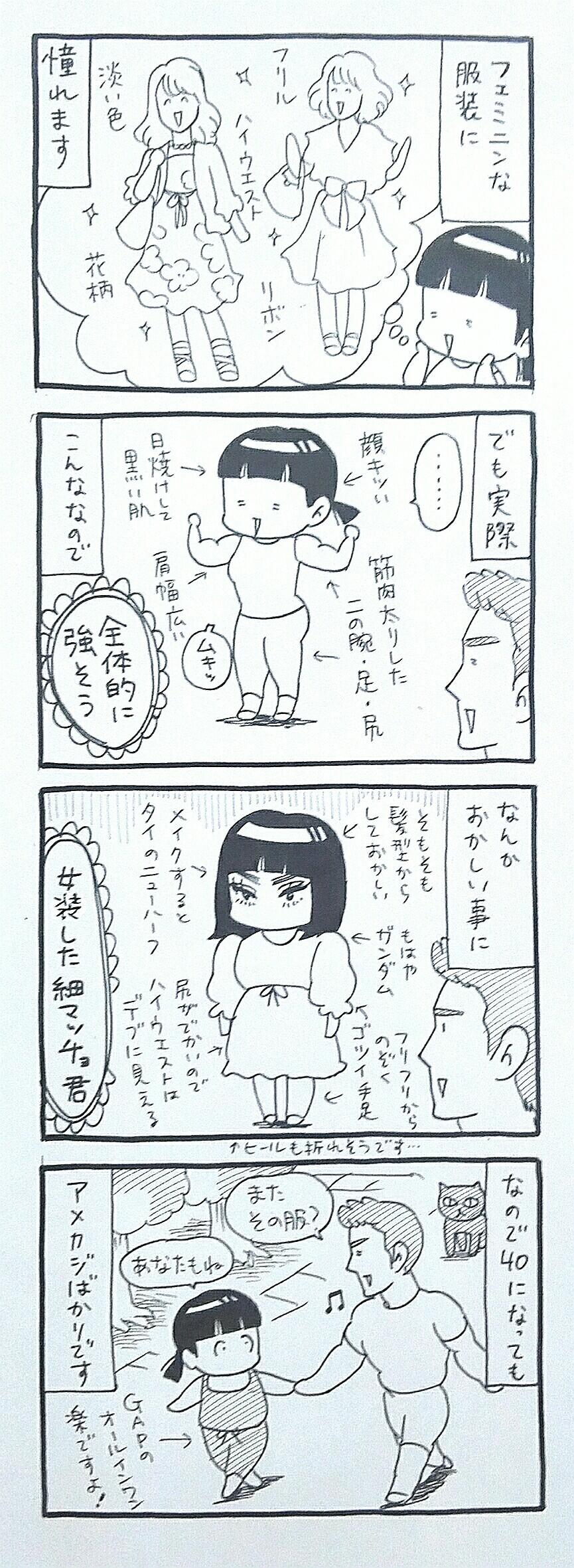 f:id:Shoko_drawing:20190611225152j:plain