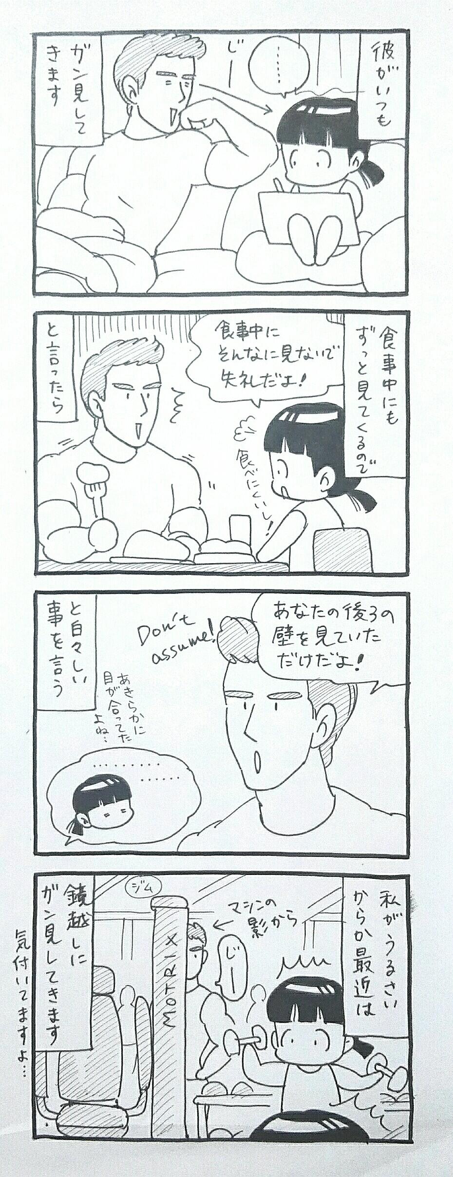 f:id:Shoko_drawing:20190612215446j:plain
