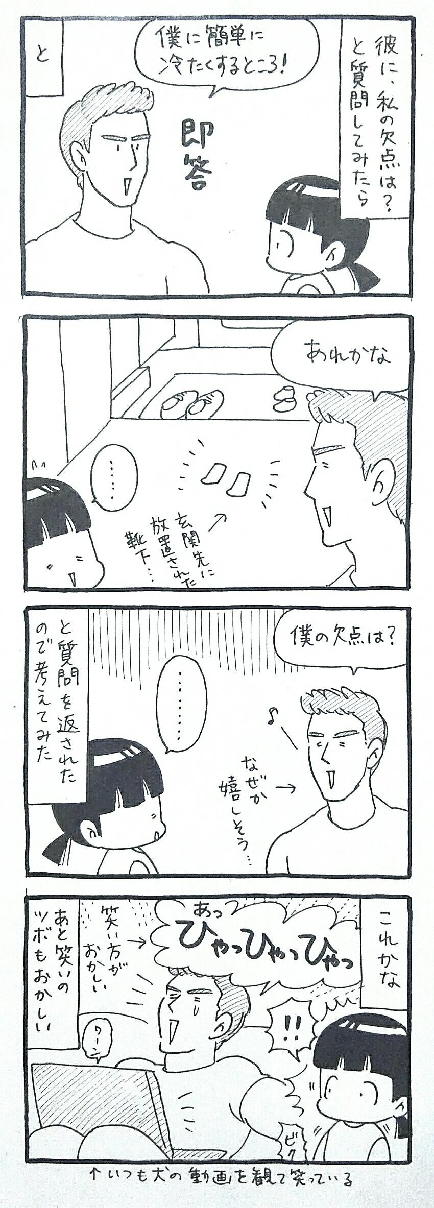 f:id:Shoko_drawing:20190613223424j:plain