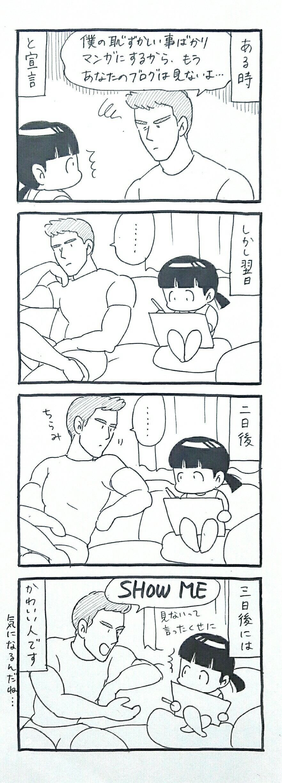 f:id:Shoko_drawing:20190614224421j:plain