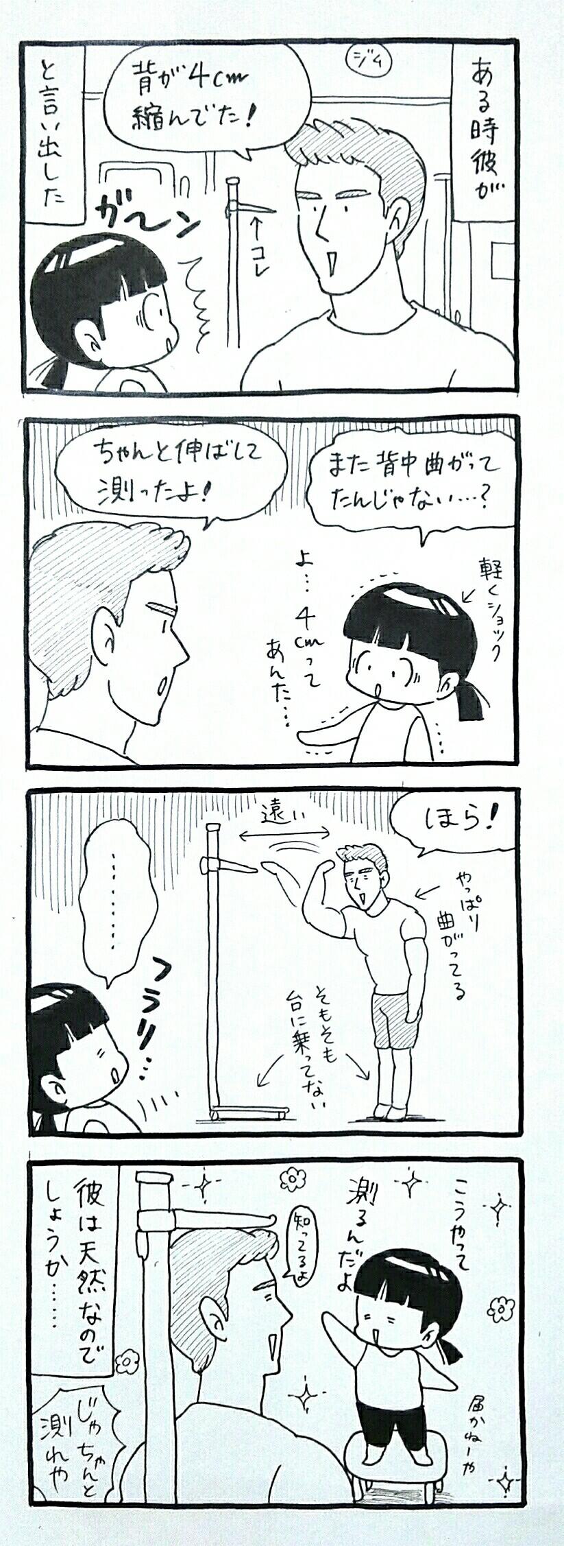 f:id:Shoko_drawing:20190616222927j:plain