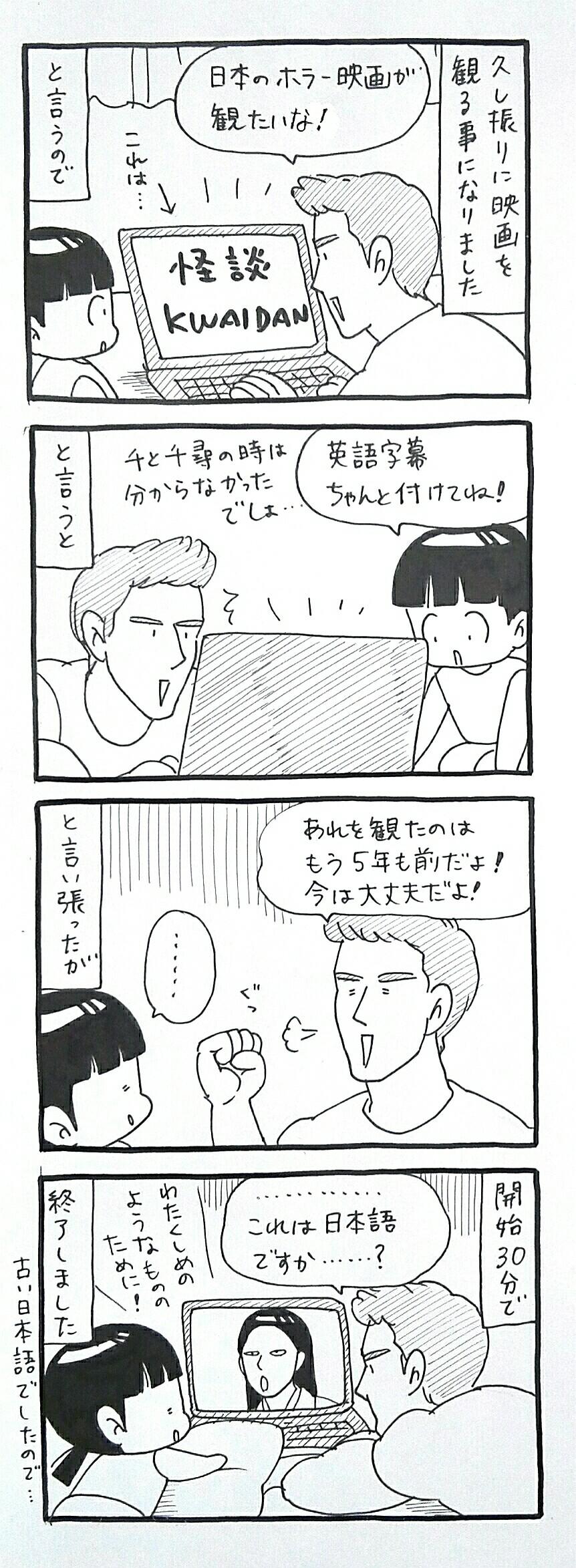 f:id:Shoko_drawing:20190618145800j:plain