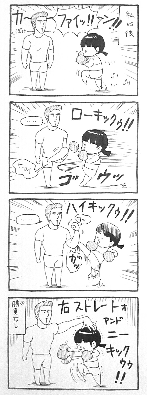 f:id:Shoko_drawing:20190812214528j:plain