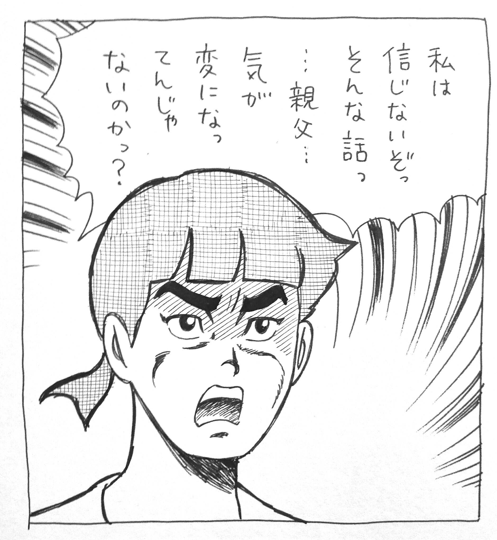 f:id:Shoko_drawing:20190812220547j:plain