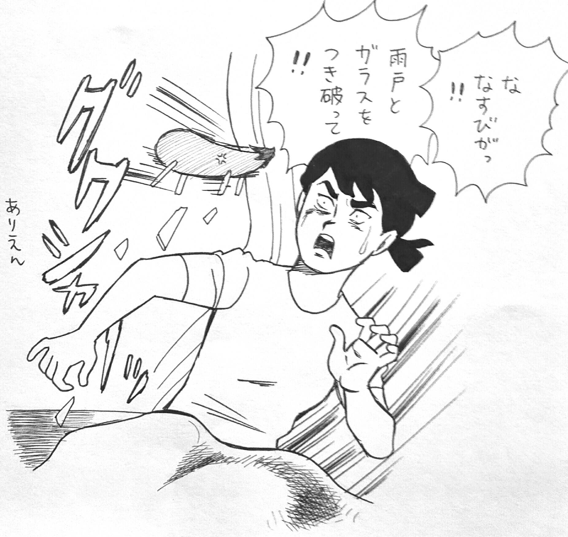 f:id:Shoko_drawing:20190812221127j:plain