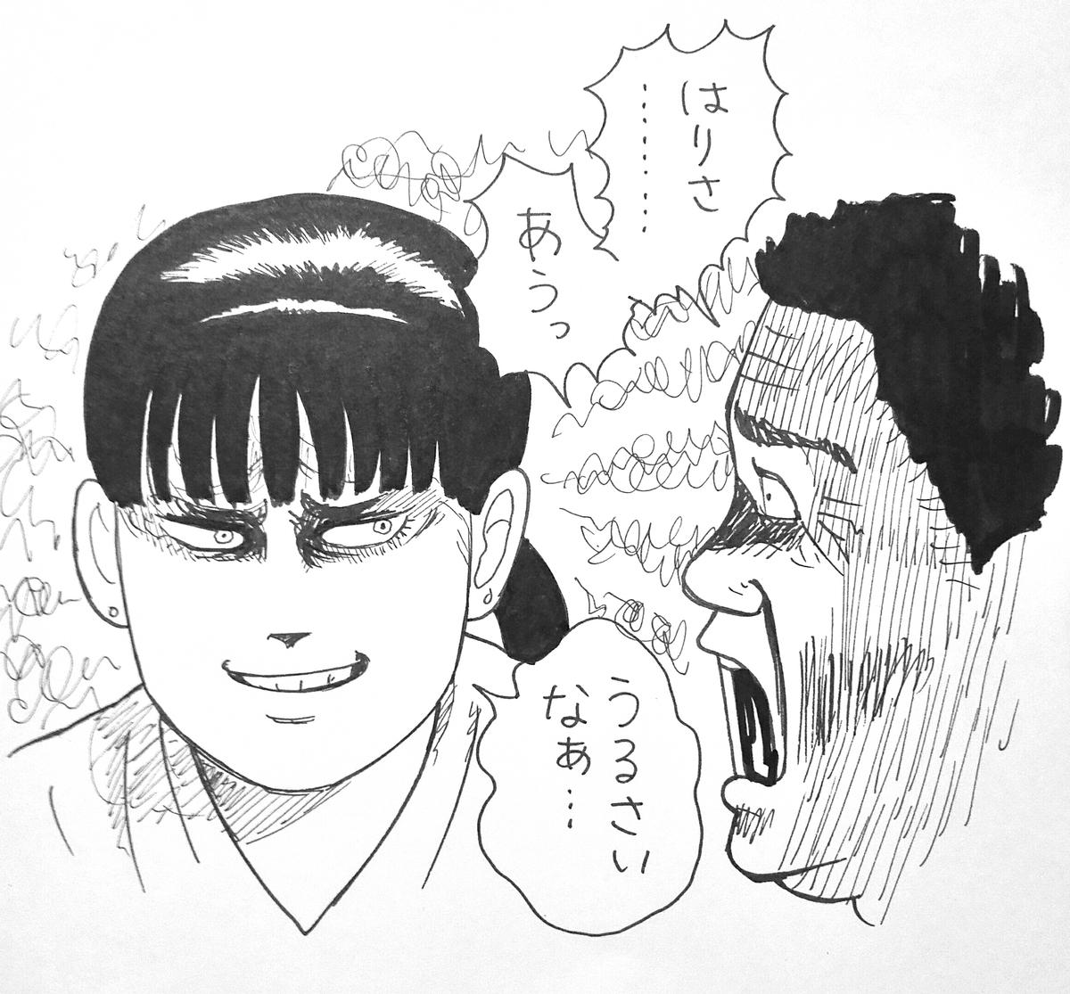 f:id:Shoko_drawing:20190813220044j:plain