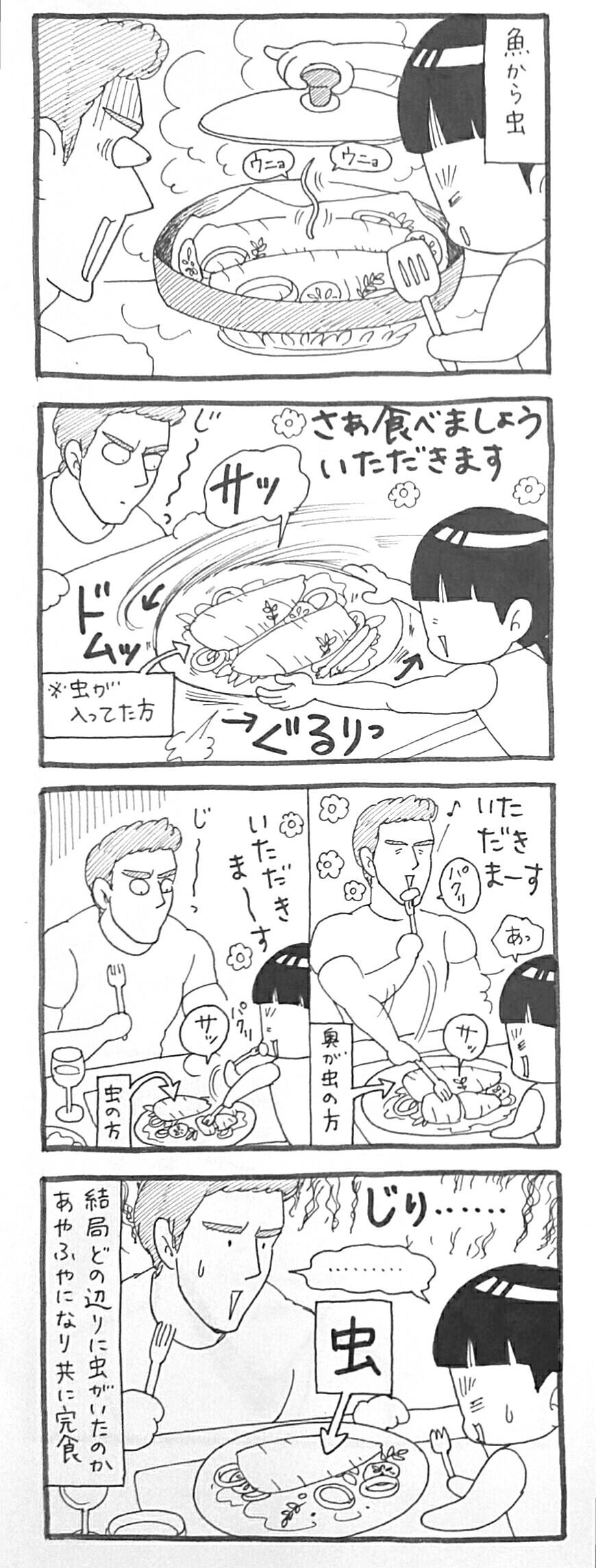 f:id:Shoko_drawing:20190815221748j:plain