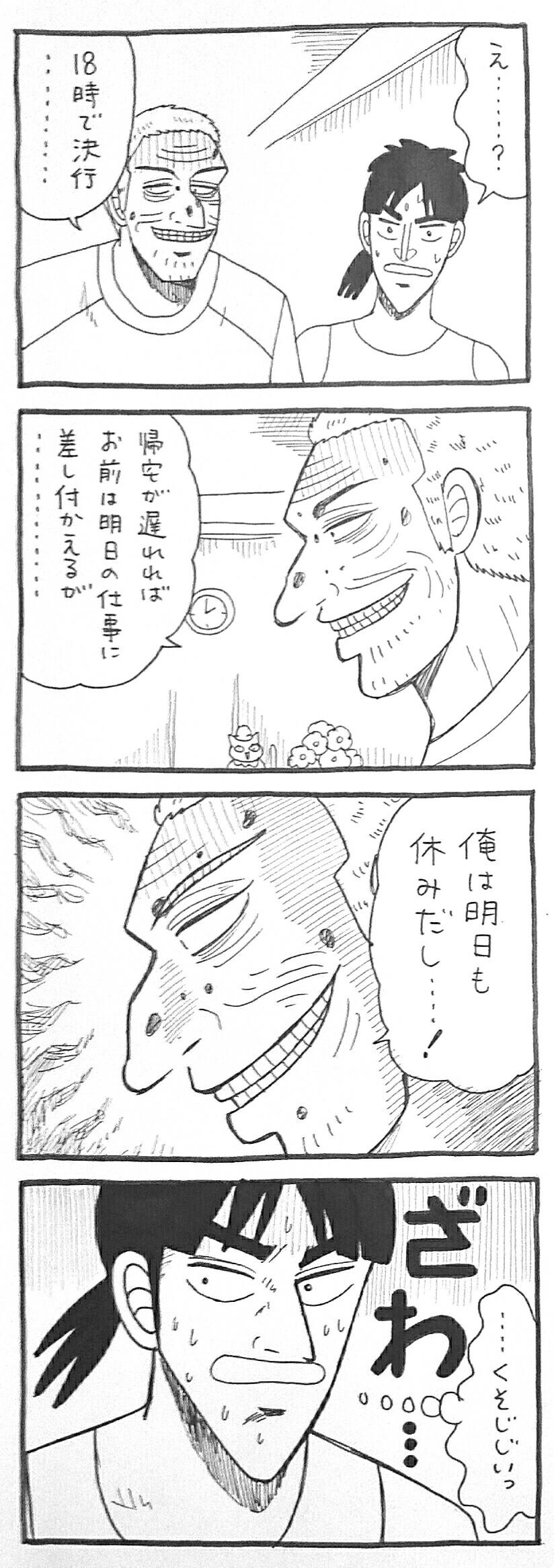f:id:Shoko_drawing:20190815222120j:plain