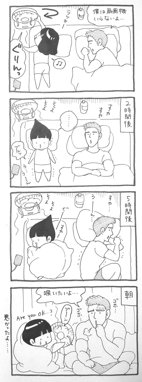 f:id:Shoko_drawing:20190817224204j:plain