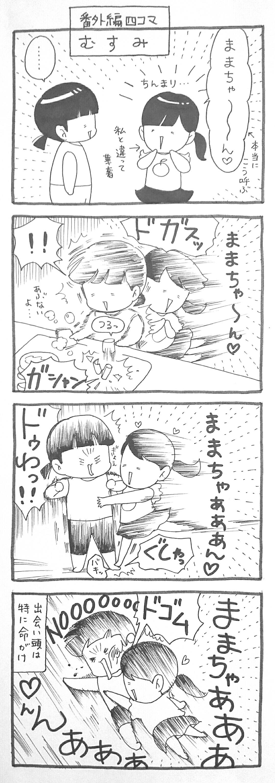 f:id:Shoko_drawing:20190819223321j:plain