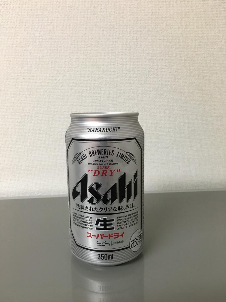 f:id:ShotaMaeda:20160604002301j:plain