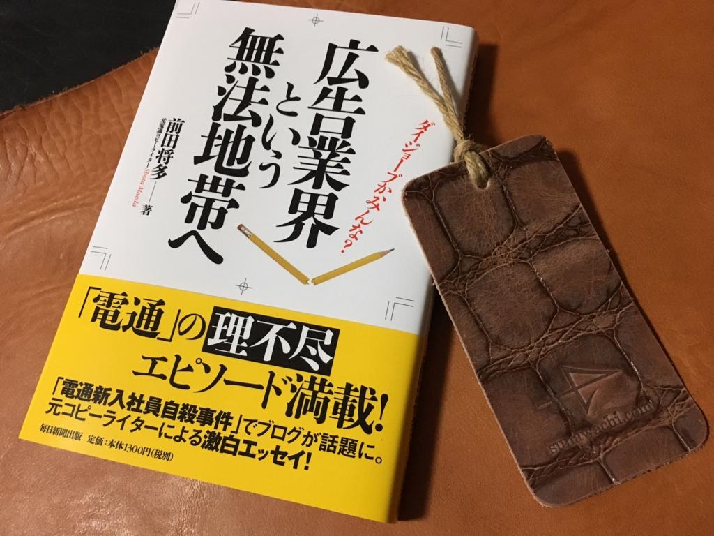 f:id:ShotaMaeda:20170228213944j:plain