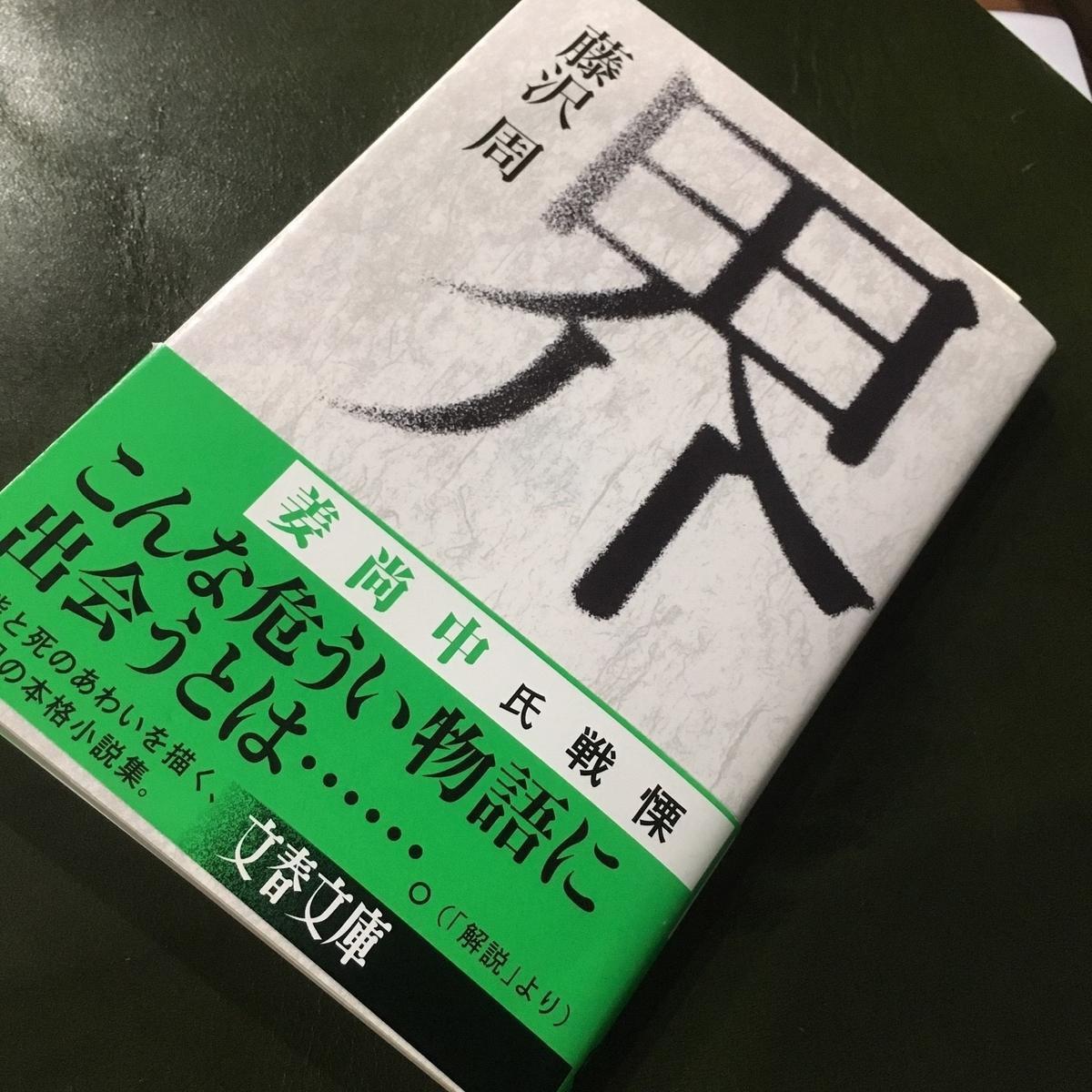 f:id:ShotaMaeda:20190630152100j:plain