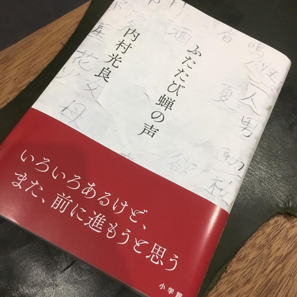 f:id:ShotaMaeda:20190630152145j:plain