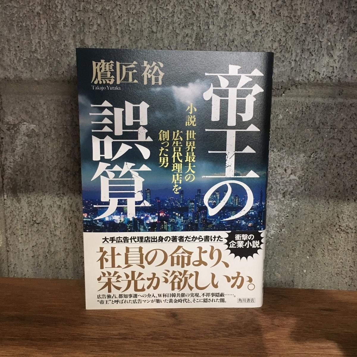 f:id:ShotaMaeda:20190630152448j:plain
