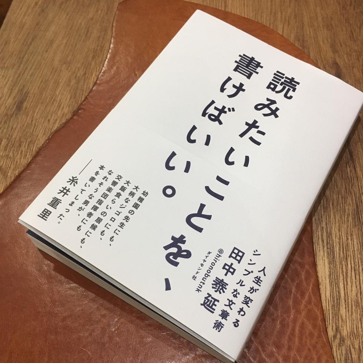 f:id:ShotaMaeda:20190630153104j:plain