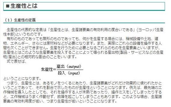 f:id:ShotaMaeda:20191027180609j:plain