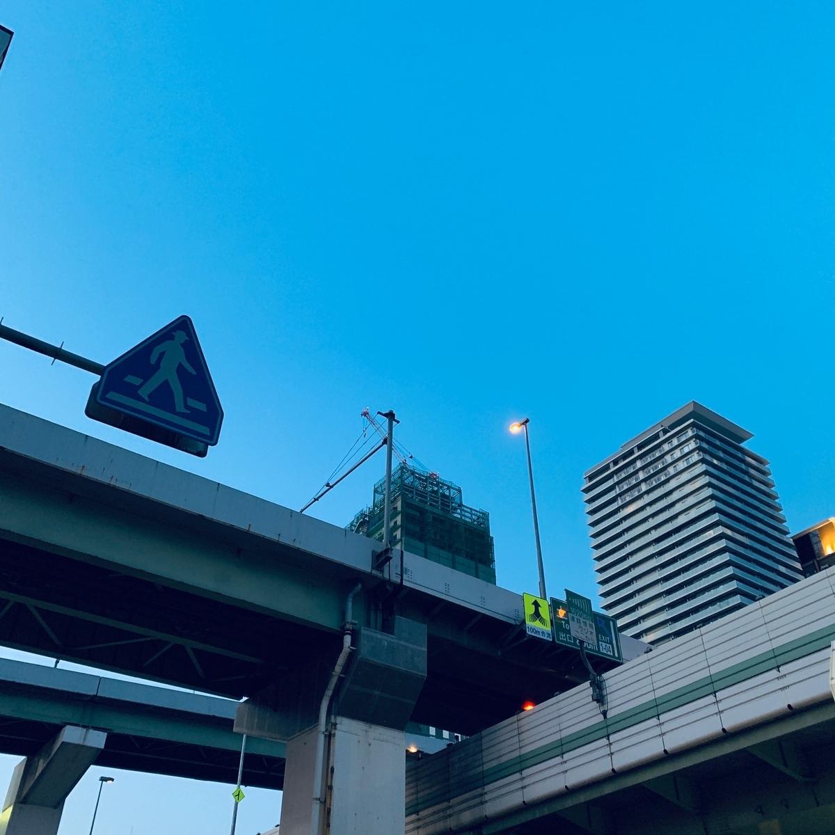 f:id:ShotaMaeda:20200430190016j:plain