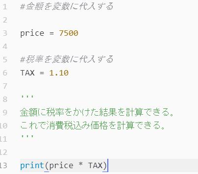 f:id:ShotaNukumizu_1000:20210407151109p:plain