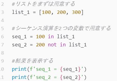 f:id:ShotaNukumizu_1000:20210411093250p:plain