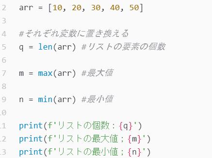 f:id:ShotaNukumizu_1000:20210411094411p:plain