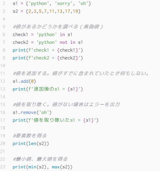 f:id:ShotaNukumizu_1000:20210416203514p:plain