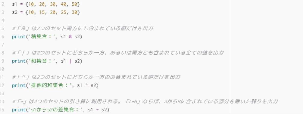 f:id:ShotaNukumizu_1000:20210416205658p:plain