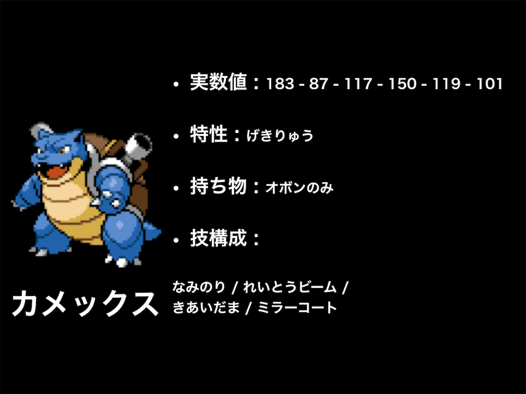 f:id:Shotax:20210709062456p:image