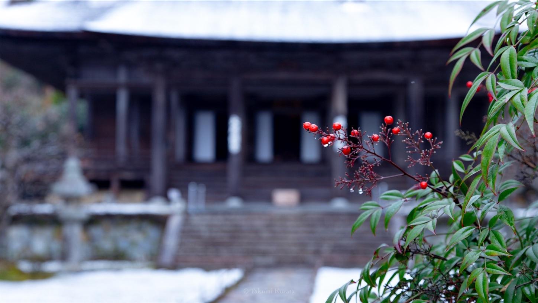 f:id:Shotetsuan:20181219073216j:image