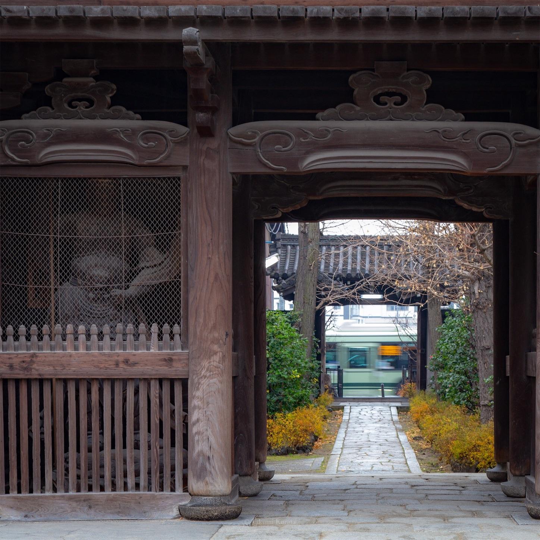f:id:Shotetsuan:20190121224938j:image