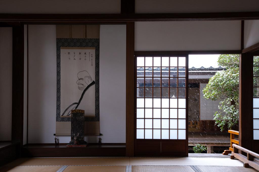 f:id:Shotetsuan:20190129005031j:plain