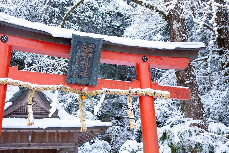 f:id:Shotetsuan:20190131204821j:image