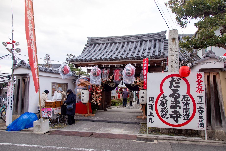f:id:Shotetsuan:20190203122058j:image