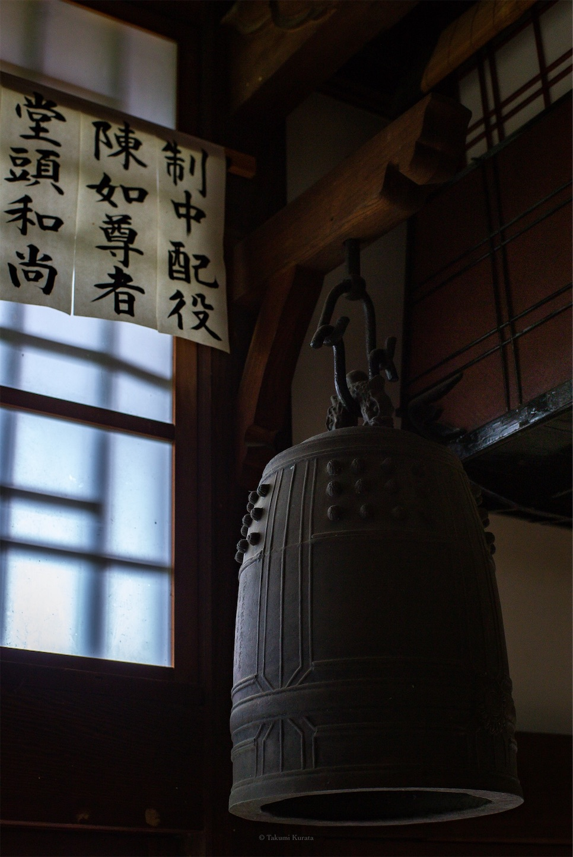 f:id:Shotetsuan:20190518201539j:plain