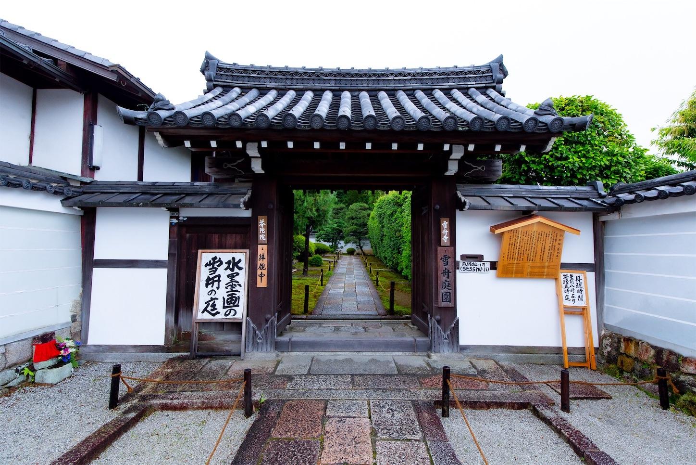 f:id:Shotetsuan:20190607201007j:plain