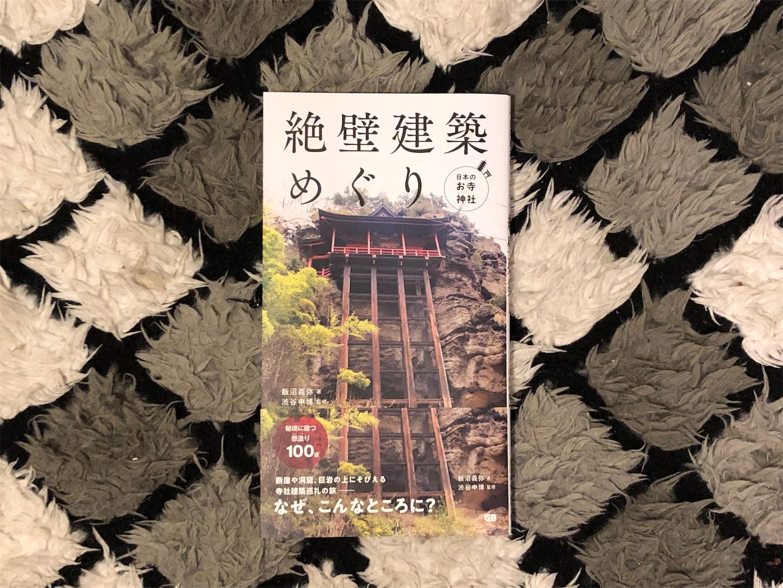 f:id:Shotetsuan:20190626002919j:image